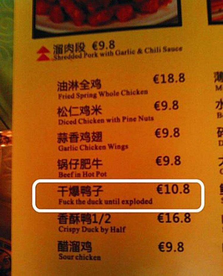 Funny-Chinese-Mistranslation-02