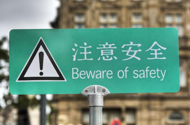 40 Most Bloodcurdling Chinese Mistranslations Ever! Warning: You Will Laugh To Death! Funny-Chinese-Mistranslation-03