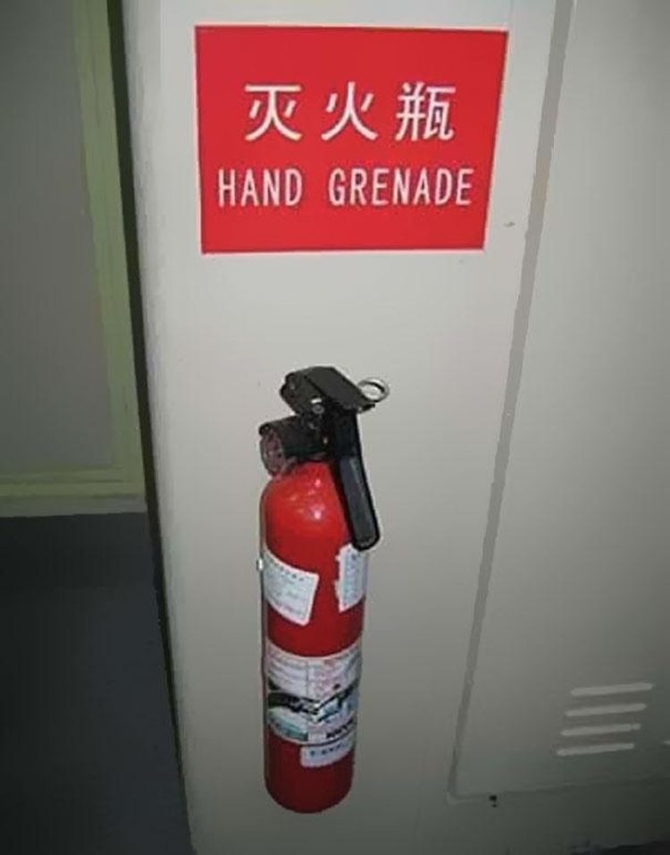 40 Most Bloodcurdling Chinese Mistranslations Ever! Warning: You Will Laugh To Death! Funny-Chinese-Mistranslation-05