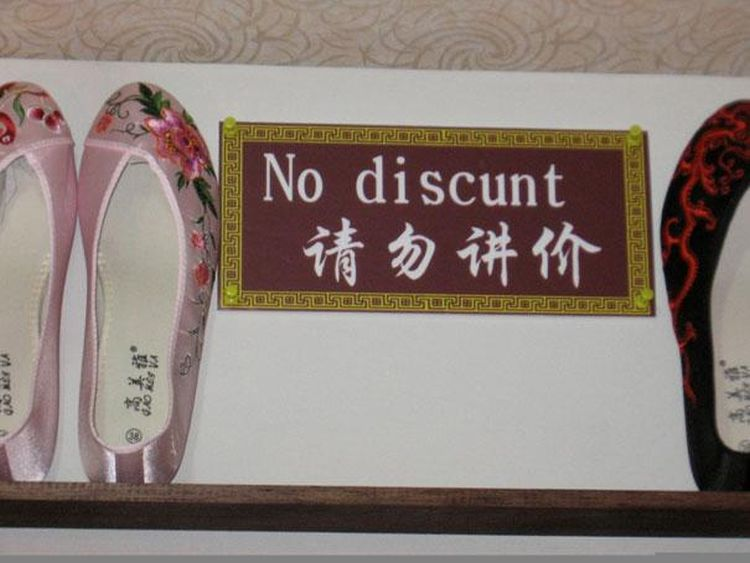 40 Most Bloodcurdling Chinese Mistranslations Ever! Warning: You Will Laugh To Death! Funny-Chinese-Mistranslation-06
