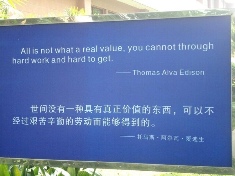 Funny-Chinese-Mistranslation-13