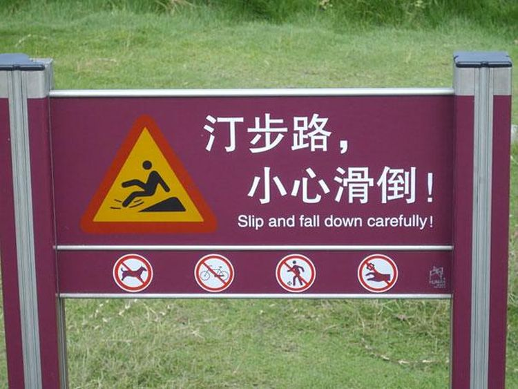 40 Most Bloodcurdling Chinese Mistranslations Ever! Warning: You Will Laugh To Death! Funny-Chinese-Mistranslation-24