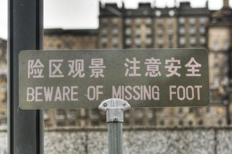 Funny-Chinese-Mistranslation-29
