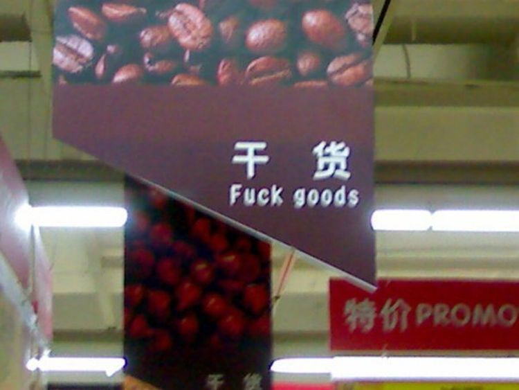 40 Most Bloodcurdling Chinese Mistranslations Ever! Warning: You Will Laugh To Death! Funny-Chinese-Mistranslation-33