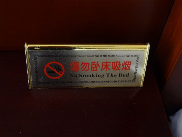 Funny-Chinese-Mistranslation-34