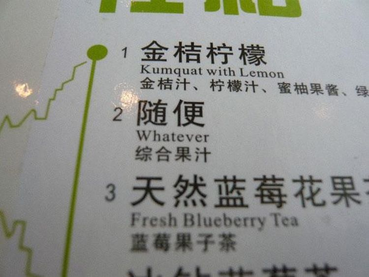 40 Most Bloodcurdling Chinese Mistranslations Ever! Warning: You Will Laugh To Death! Funny-Chinese-Mistranslation-36