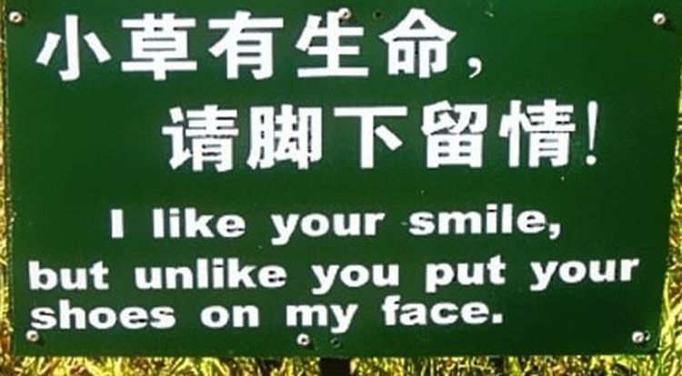 Funny-Chinese-Mistranslation-37