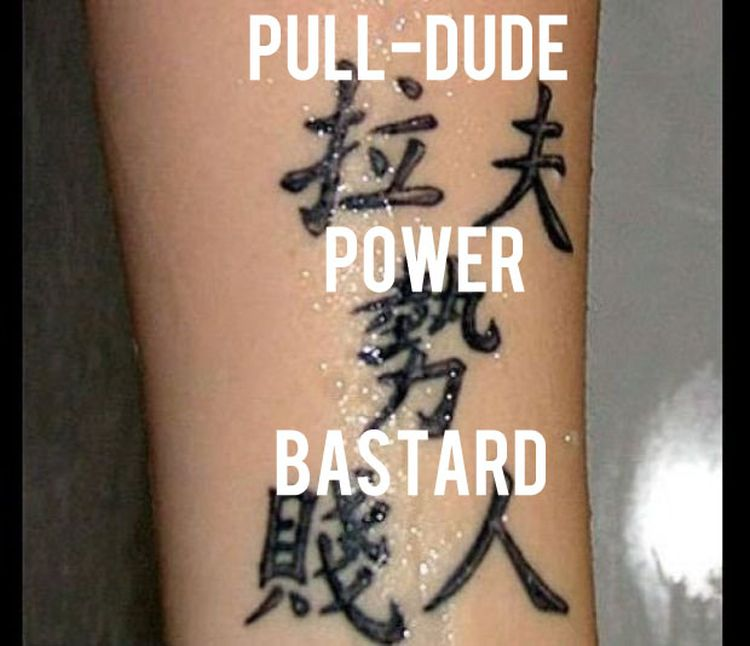 Chinese-English-Translation-Tattoo-Fail-12