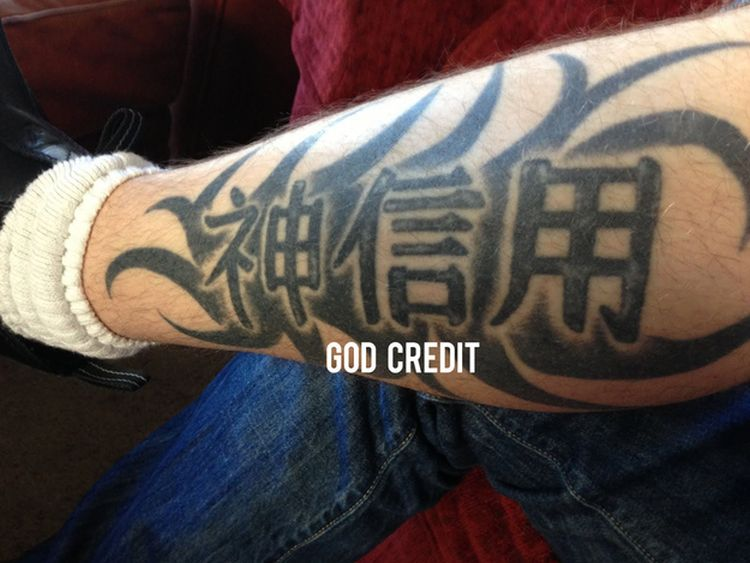 Chinese-English-Translation-Tattoo-Fail-25