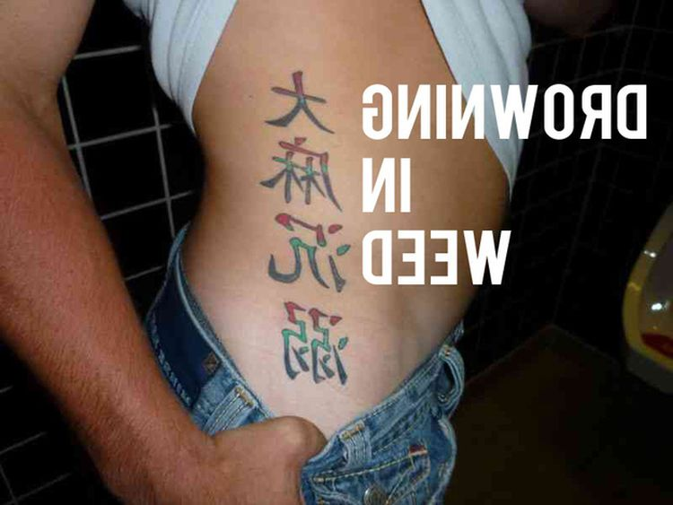 Chinese-English-Translation-Tattoo-Fail-26